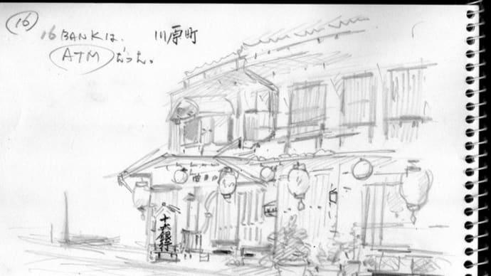 雨の日のスケッチ、早朝に岐阜市古い街並