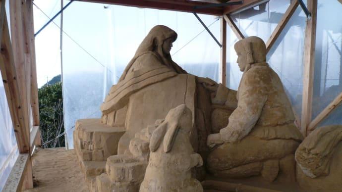白兎神社と宝木温泉