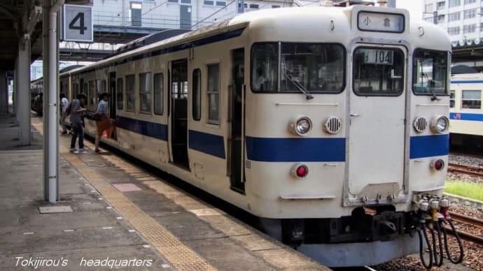 2013年秋 ・ JR門司駅