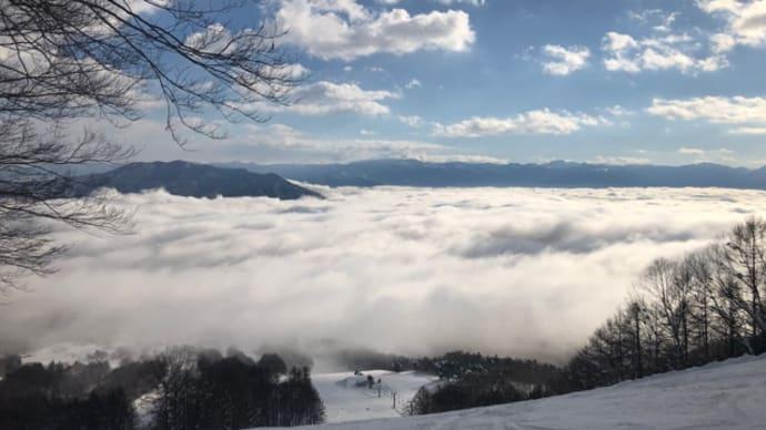 初スキー行ってきた!