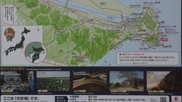 20211002 犬吠埼灯台にて 09 Vario-Sonnar T* 35-135mm
