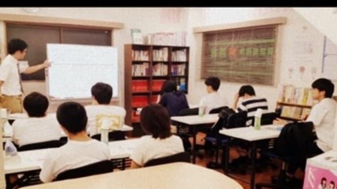 大学入試説明会