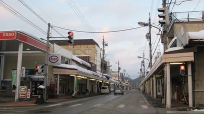 09年1月長野方面と名古屋の旅(その4・飯山でたんぽぽコーヒーを飲む)