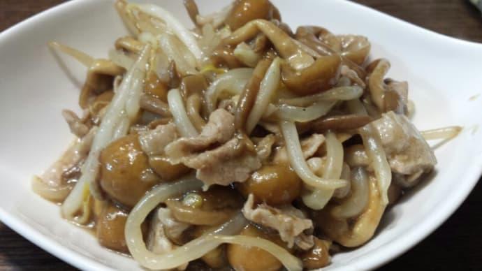 2/7の夕飯(「あさこ食堂」さんの豚肉となめこの野菜炒め)
