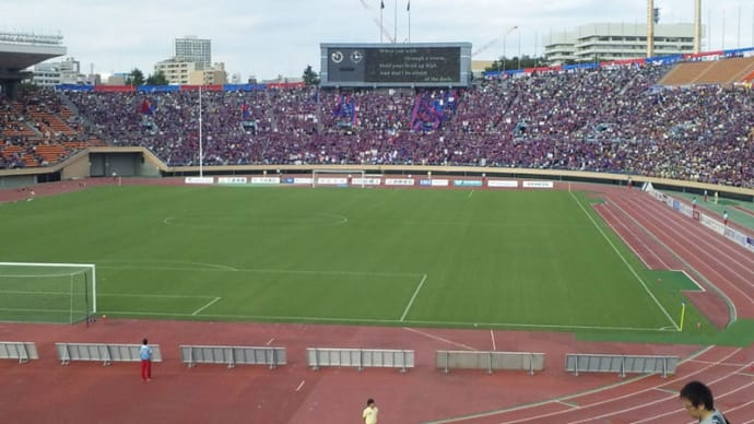 FC東京×横浜FC@国立
