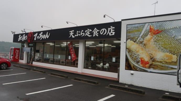 下道を314キロ走って道の駅 北はりまエコミュージアムに着いた (2018/6/8)