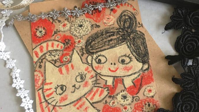 赤と黒のネコと女の子のフレーム