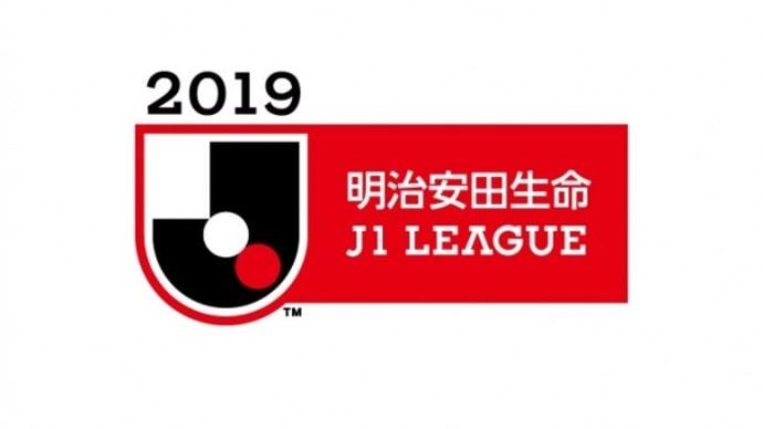残り3節 Jリーグ優勝の行方【J1リーグ】