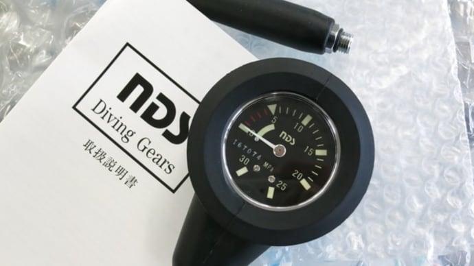 NDSシングルゲージ残圧計の特長は瞬時に見やすいこと