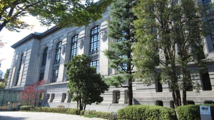 国立国会図書館 国際子ども図書館 上野散歩 1