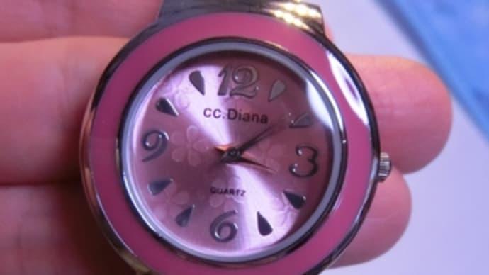 花柄のバングル時計を買ったよ