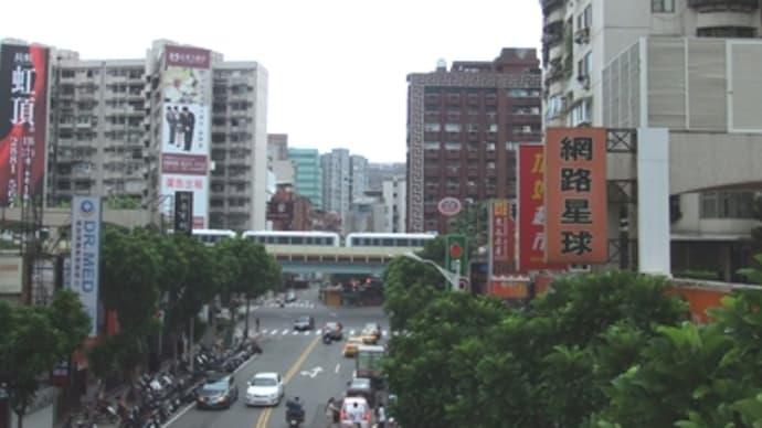 2010年9月台湾の旅(その17・憂鬱な午後??)