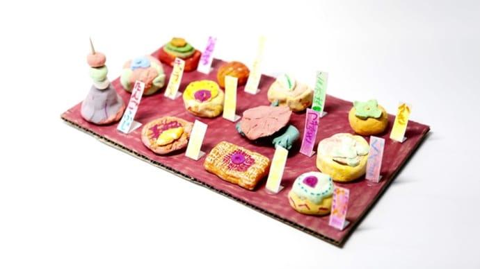 オリジナル和菓子をつくろう
