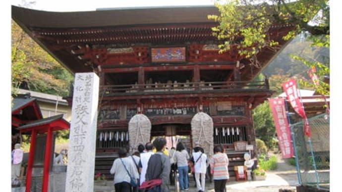 石仏像群の寺・金昌寺