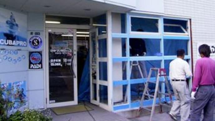 店舗改装ほぼ完了