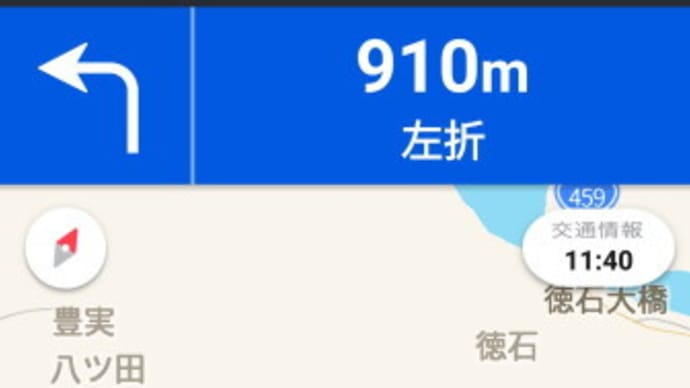 ナビの迷走はナビのアプリではなく、GPSのハード故障かソフトか? (2020/9/15)