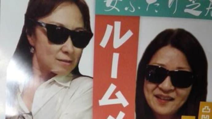 張本智和は王座奪還ならず男女ともに東京五輪代表選手がV逸・・・ 刺激を受けた 土曜日。。