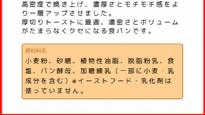 大型連休8日目と最終日