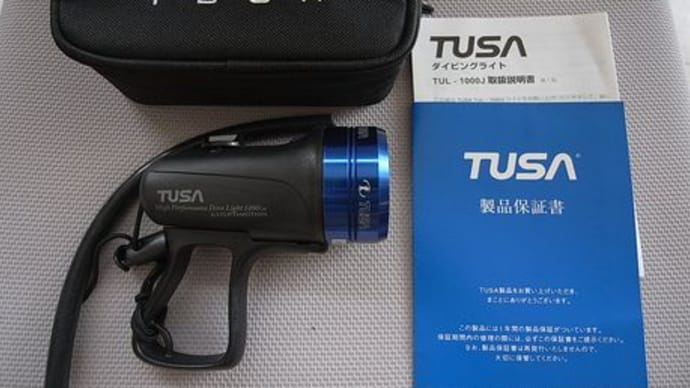 TUSA・TUL-1000J中古ライトが入庫