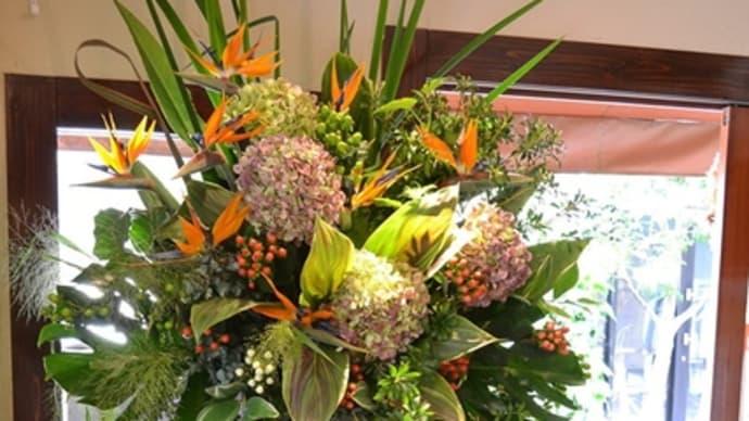 緑と実もののスタンド花