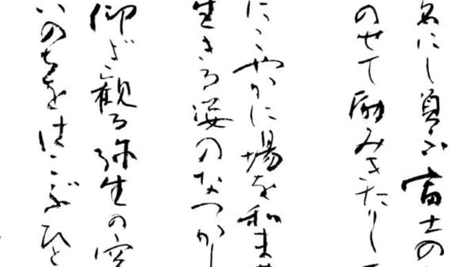 挽歌 -ひとすじの雲-
