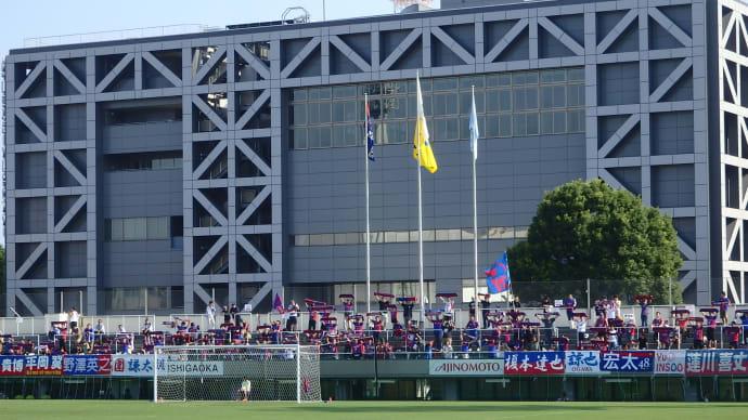 FC東京U-23×YS横浜@西が丘