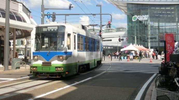 2016年9月福井の旅(その13・ベルモールに行ってみる)