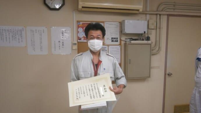 工場主任おめでとうございます(^^;)