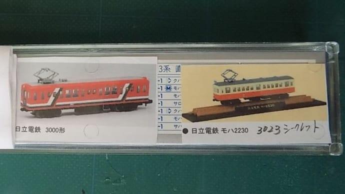 TOMYTECの鉄道コレクション色々
