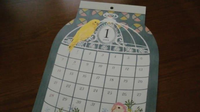 100均で鳥かごの形のカレンダーと桃の助かぶ。