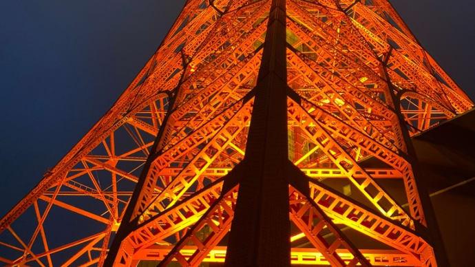 新大久保と東京タワーとUFOと
