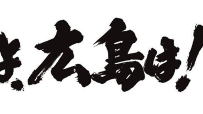 俳句生活〜よ句もわる句も〜 兼題【小鳥】