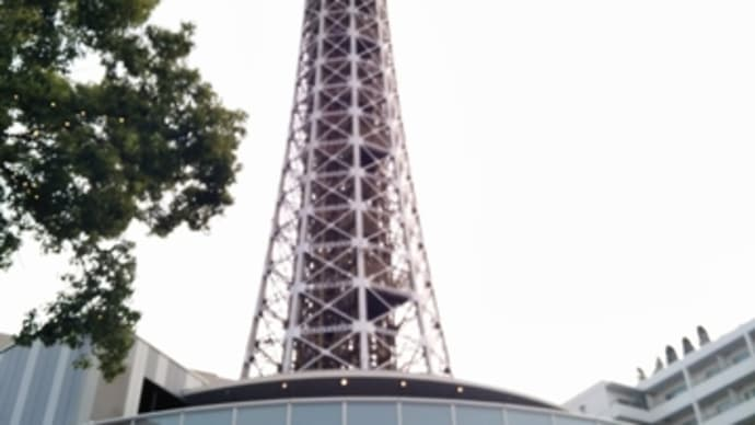 横浜マリンタワーに行ったよ