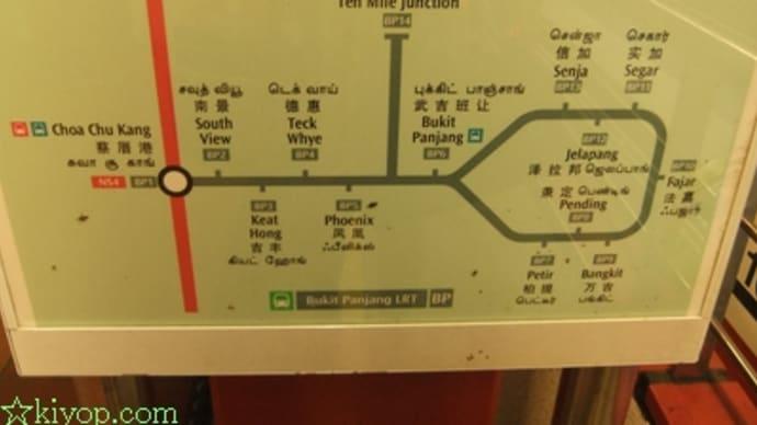 12年5月・シンガポールと香港の旅(その13・チョアチューカンLRTに乗る)