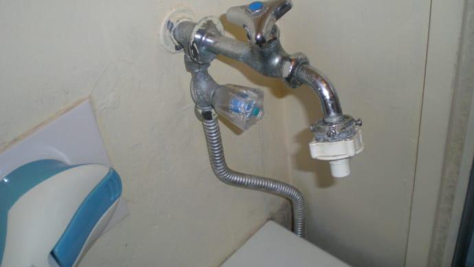 洗濯水栓スパウトの交換