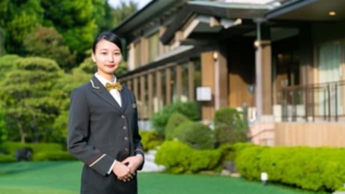 インターンシップ報告~明治記念館~