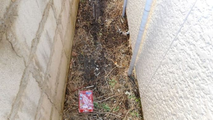 漏水修理・・・印西市