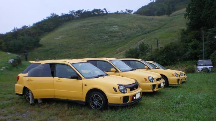 黄色い車オフ