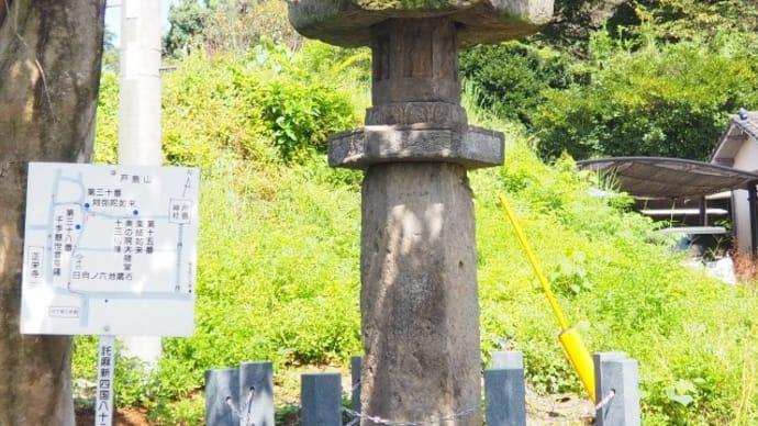 日向六地蔵石幢・小山諏訪神社正平塔