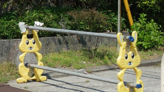 単管バリケード(5)