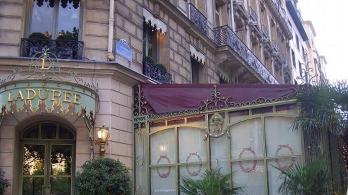 添乗後記~パリのおすすめサロン・ド・テ