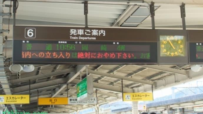 2012年12月名古屋・伊勢の旅(その12・愛環鉄道のJR直通列車に乗る)