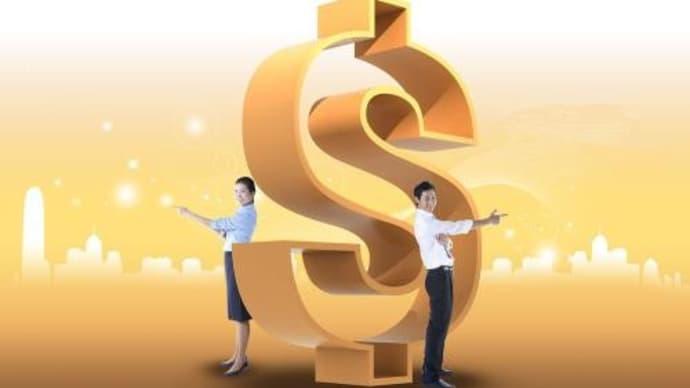 無形資產質押融資的可行性和問題