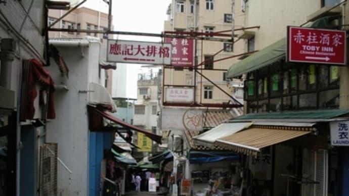 06年2月香港旅行(2/16・赤柱を散策)その12