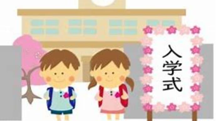 新型コロナウイルスに関する佐倉市内小・中学校の臨時休業を求める緊急要望書を提出