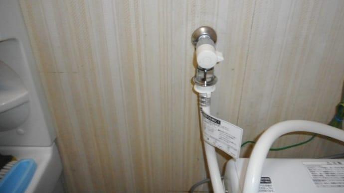 洗濯水栓の交換・・・千葉市
