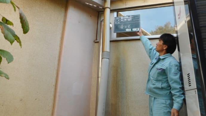 雨どいの修理・・・千葉市某保育所