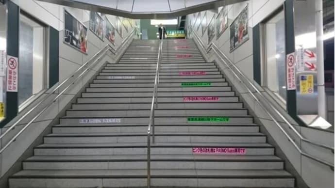 大人の階段のぼる。ブログチェック。