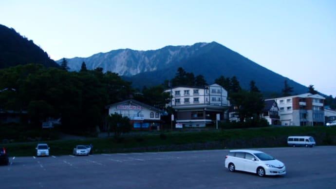 黎明の大山