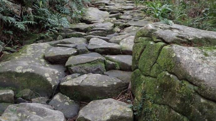 熊野古道馬越峠道を天狗倉山、便石山 ①